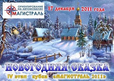 http://www.magistral.su/doc/2011/4/02.jpg