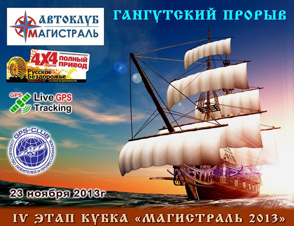 http://www.magistral.su/doc/2013/4/01.jpg