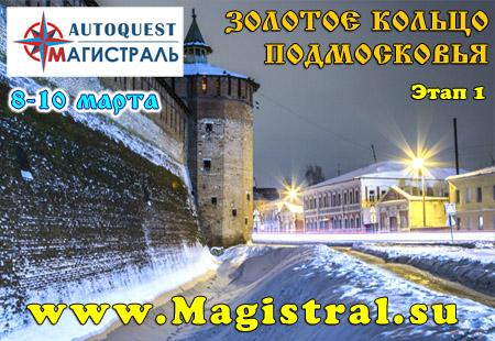 http://www.magistral.su/doc/q2013/01/04.jpg