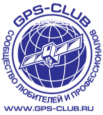 Сообщество любителей и профессионалов GPS-CLUB